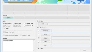 Photo of تحميل برنامج اودين Download ODIN روابط مباشرة احدث اصدار