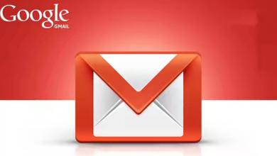 Photo of كيف تستطيع استعادة تصميم Gmail القديم مرة أخرى