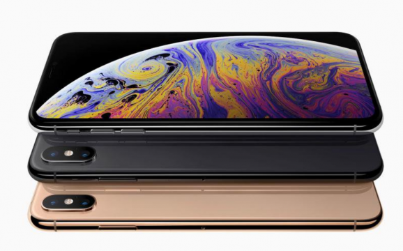 هاتف Apple iPhone XS Max