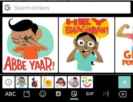شرح كيفية إنشاء ملصقات تعبيرية مخصصة في لوحة مفاتيح جوجل Gboard