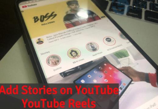 إضافة قصص على موقع يوتيوب