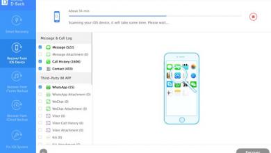 Photo of استعادة رسائل واتساب المحذوفة من الأيفون
