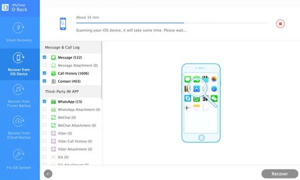 استعادة رسائل واتس آب المحذوفة على الأيفون