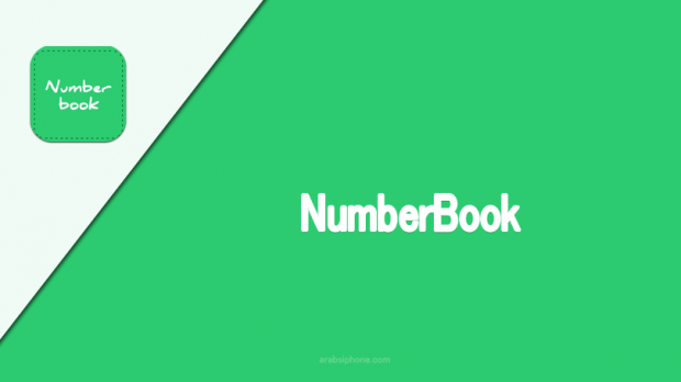 NumberBook