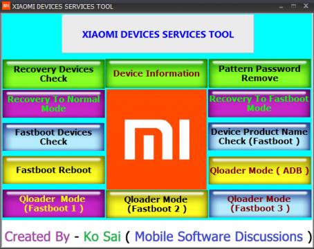 أداة خدمة شاومي Xiaomi Service Tool