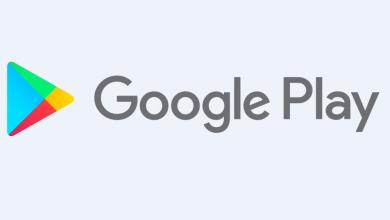 مشاكل متجر جوجل بلاي