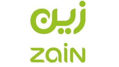 باقات وأكواد شركة زين للاتصالات السعودية 2020 3