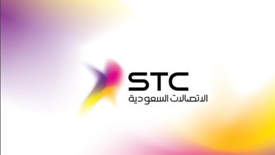 باقات وأكواد شركة STC للاتصالات السعودية 2019