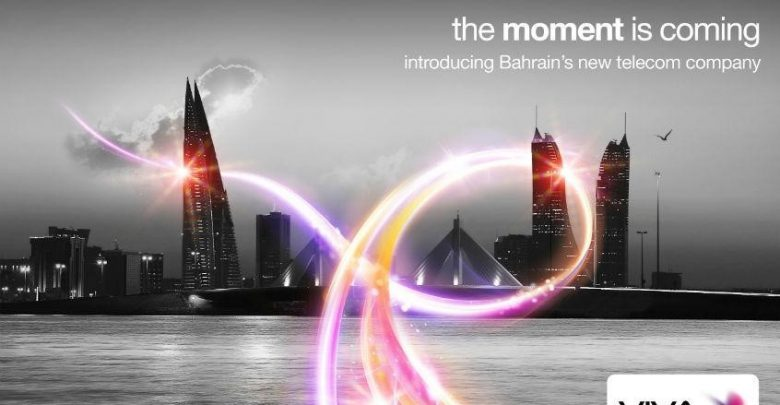 باقات وأكواد شركة فيفا للاتصالات في البحرين 2019