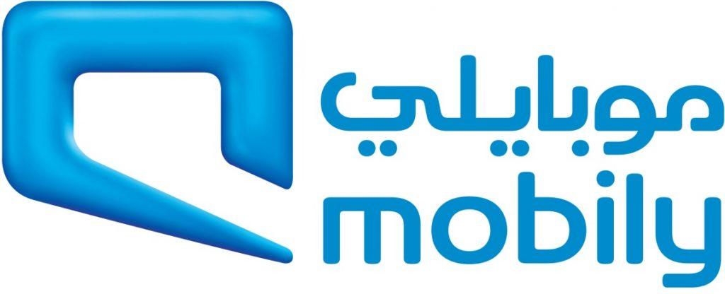 باقات وأكواد شركة موبايلي للاتصالات السعودية