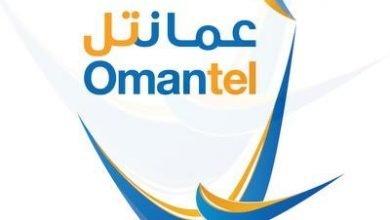 Photo of باقات وأكواد شركة عمانتل للاتصالات في سلطنة عمان