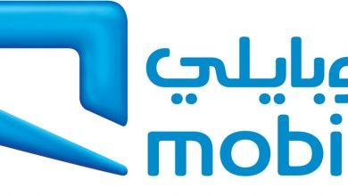 باقات وأكواد شركة موبايلي للاتصالات السعودية 2019