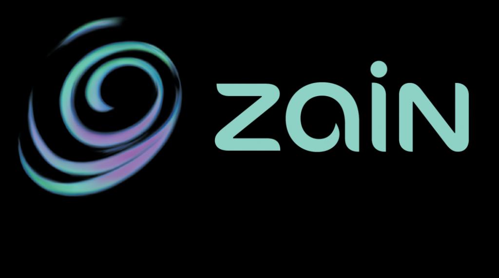 باقات وأكواد شركة زين للاتصالات بالبحرين 2019