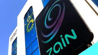 باقات وأكواد شركة زين للاتصالات بالكويت 2019