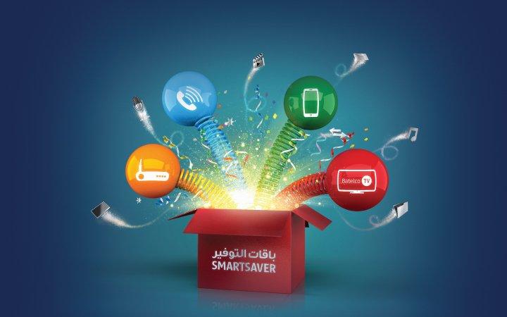 باقات وأكواد شركة بتلكو للاتصالات بالبحرين 2019