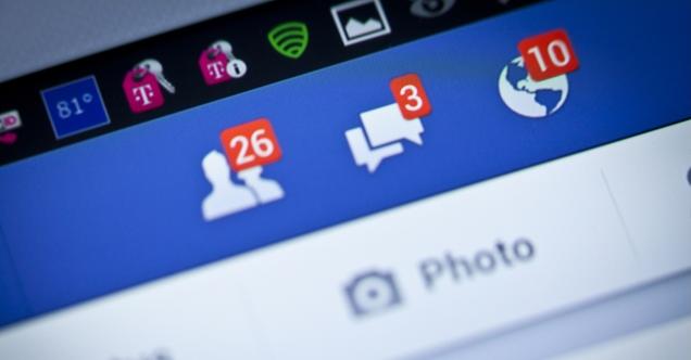 كيفيه قبول طلبات الصداقة فيسبوك 2018-12-07_213642.pn