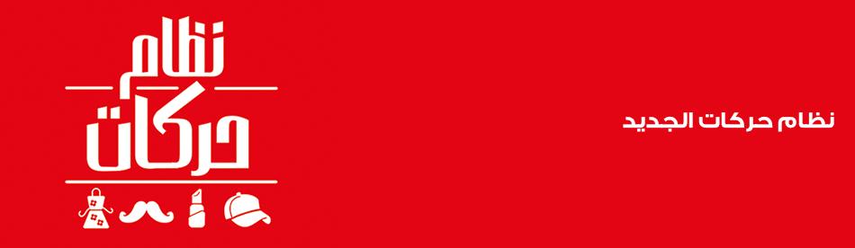 جميع أكواد فودافون 2020 وباقات الإنترنت وفودافون كاش والخدمات والعروض 3