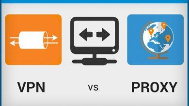 الفرق بين البروكسي و VPN
