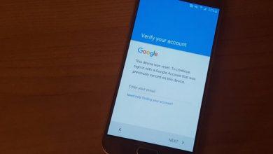 تخطي حماية جوجل بعد الفورمات (Google Account bypass) 8