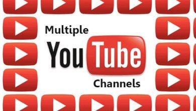 طريقة إنشاء قنوات يوتيوب متعددة على حساب جوجل واحد