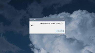 حل مشكلة Please insert a disk into NEW VOLUME