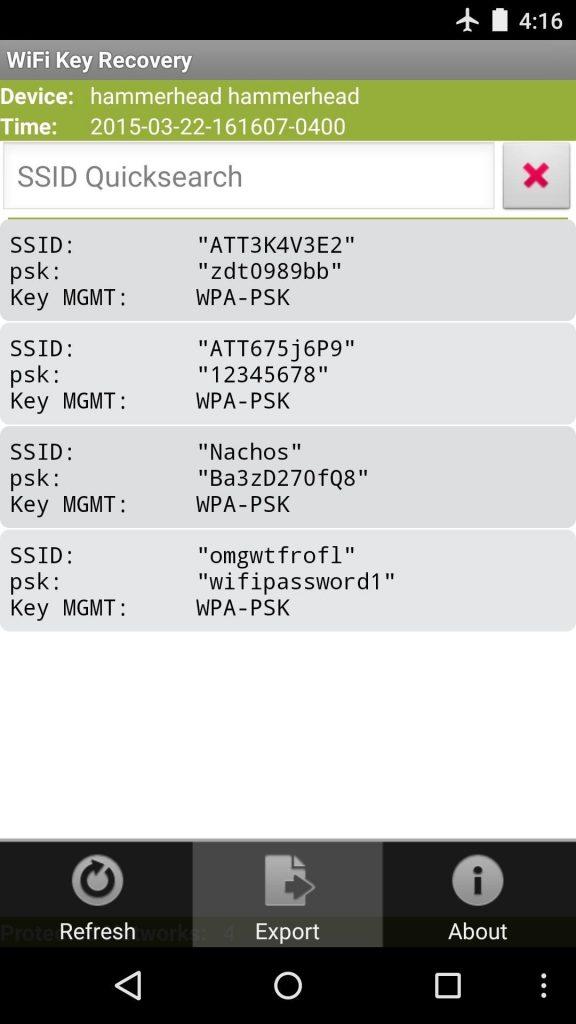 طريقة معرفة باسوورد الـ Wi-Fi المتصل بموبايلك الأندرويد 7