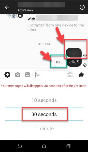 طريقة حذف رسائل الفيس بوك من الطرفين (المرسل والمستقبل ) 2019
