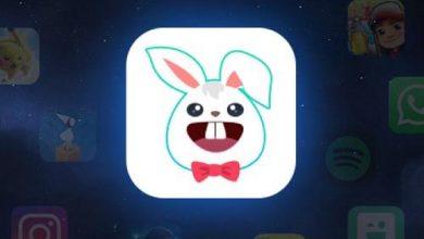 طريقة تنزيل برنامج الأرنب الصيني للهواتف الأندرويد