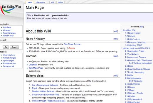 تصفح الويب المظلم Dark Web