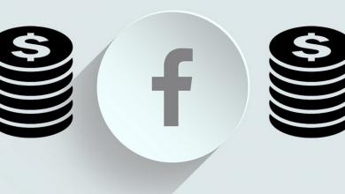 Photo of أشهر طرق الربح من الفيس بوك 2020