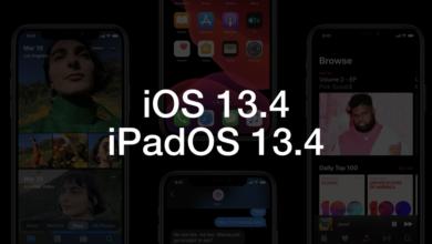 تحميل نظام iOS 13.4 برابط مباشر للايفون والايباد IPSW 1
