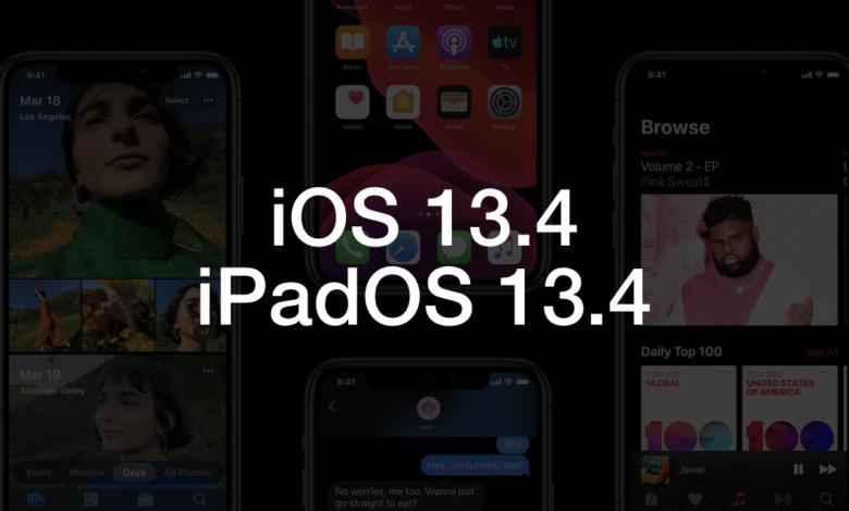 Photo of تحميل نظام iOS 13.4 برابط مباشر للايفون والايباد IPSW