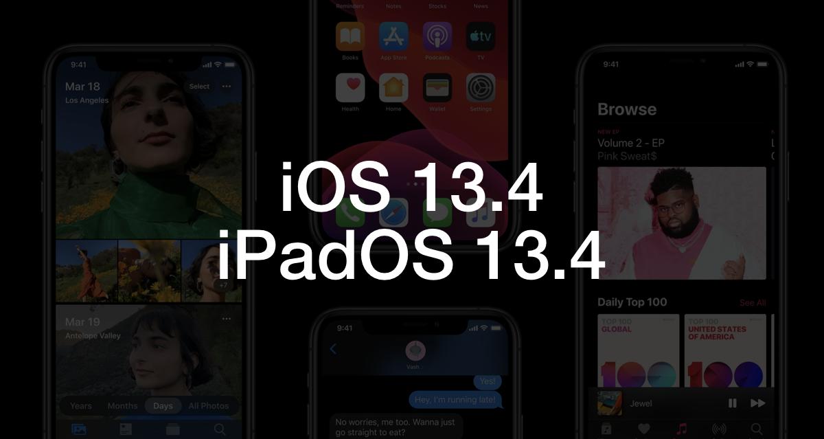 تحميل نظام iOS 13.4 برابط مباشر للايفون والايباد IPSW 2