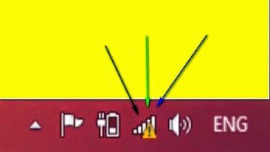 كيفية إزالة المثلث الأصفر في الكمبيوتر