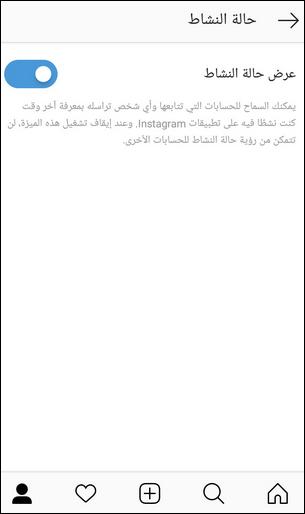 طريقة تأمين حساب انستجرام Instagram الخاص بك 15