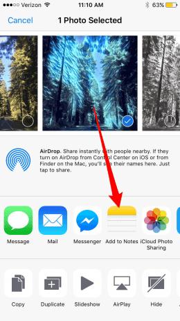 كيفية إخفاء الصور في هاتفك الآيفون بدون برامج