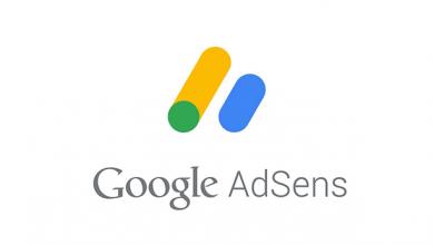 الاشتراك في جوجل أدسنس