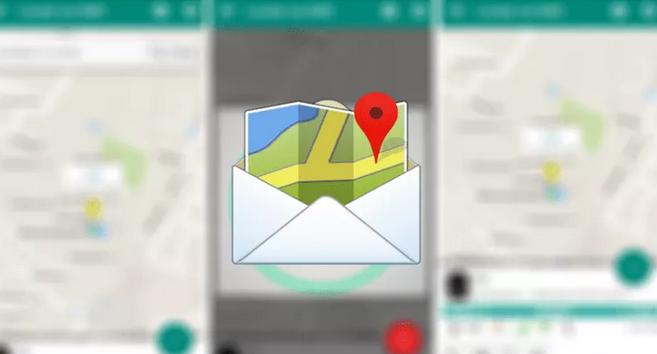 تحديد موقع رقم هاتف على الخريطة