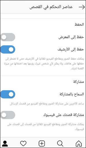 طريقة تأمين حساب انستجرام Instagram الخاص بك 21