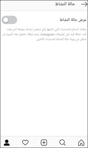 طريقة تأمين حساب انستجرام Instagram الخاص بك 32