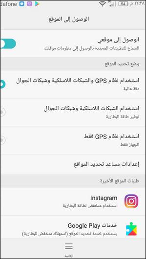 طريقة تأمين حساب انستجرام Instagram الخاص بك 38