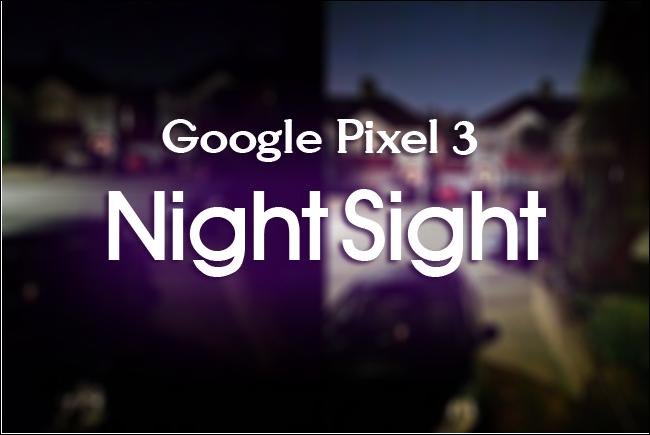طريقة تثبيت Google Camera 6.1 لهاتفي Galaxy A50 و Galaxy A70 1