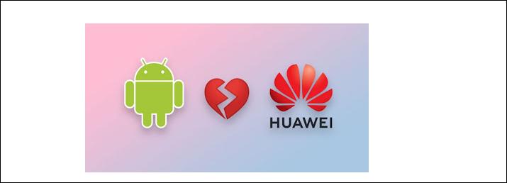 ما هو نظام هواوي HongMeng البديل عن أندرويد و iOS 2