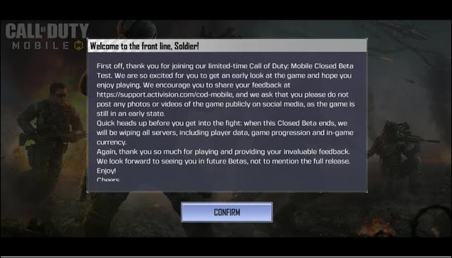 طريقة تشغيل لعبة Call of duty Mobile على الاندرويد بكل سهوله 2