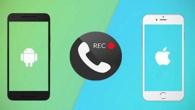 Photo of تسجيل المكالمات على الايفون والاندرويد مجانا