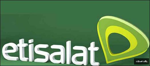 أفضل باقات إنترنت داخل مصر للشبكات فودافون واتصالات واورنج 3