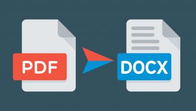 Photo of تحويل ملف PDF إلى ملف DOCX والتعديل عليه