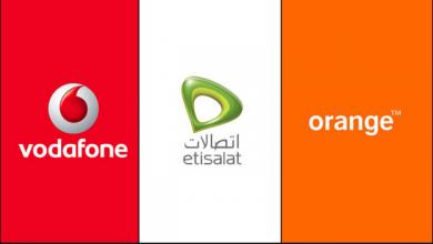 أفضل باقات إنترنت داخل مصر للشبكات فودافون واتصالات واورنج 13