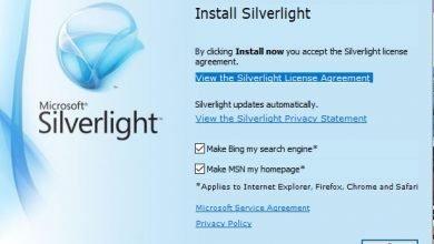 كيف تقوم بتثبيت خدمات الأداة Sliverlight على ويندوز 10