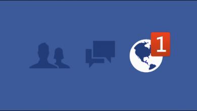 شرح كيفية منع الفيسبوك من إرسال رسائل البريد الإلكتروني